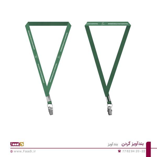 بندآویز گردن - 03