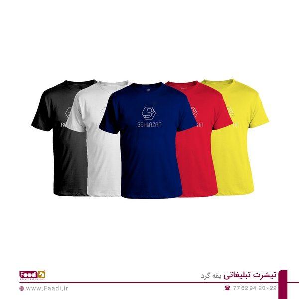 تیشرت تبلیغاتی یقه گرد - 05