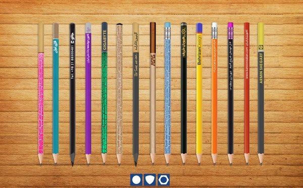 مداد تبلیغاتی - 05