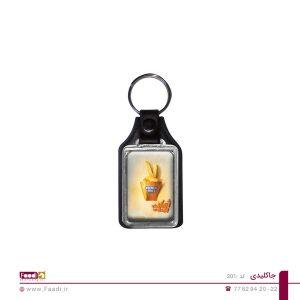 02-جاکلیدی پلاستیکی تبلیغاتی دور کروم فومی- k209