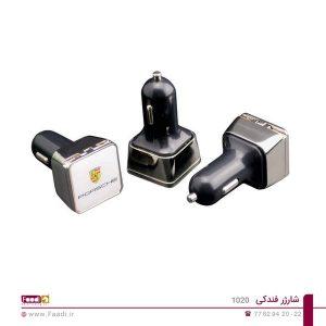 01 - شارژر فندکی ماشین کد 1020