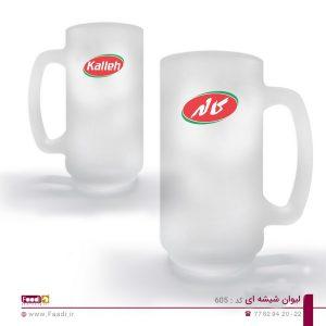 01 - لیوان شیشه ای تبلیغاتی کد ۶۰۵