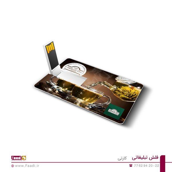 01 - فلش تبلیغاتی کد کارتی
