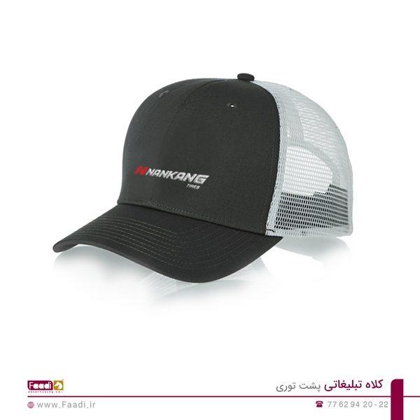 کلاه تبلیغاتی پشت توری -04