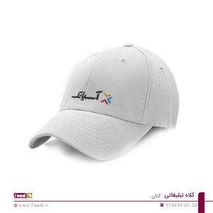 کلاه تبلیغاتی کتان - 01
