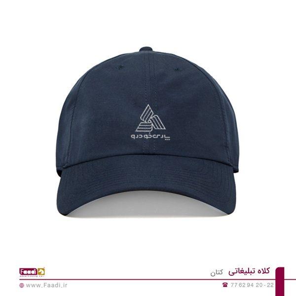 کلاه تبلیغاتی کتان - 05