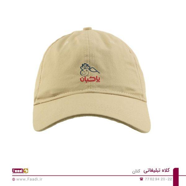 کلاه تبلیغاتی کتان - 04