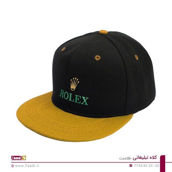 کلاه تبلیغاتی فلامنت - 01