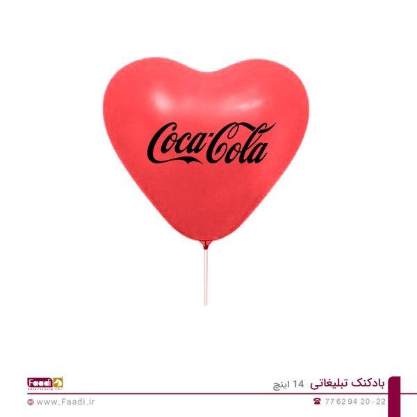 بادکنک تبلیغاتی قلبی - 04
