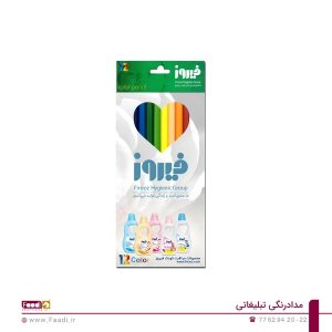 مداد رنگی تبلیغاتی -01