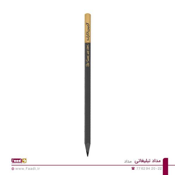 مداد تبلیغاتی - 01