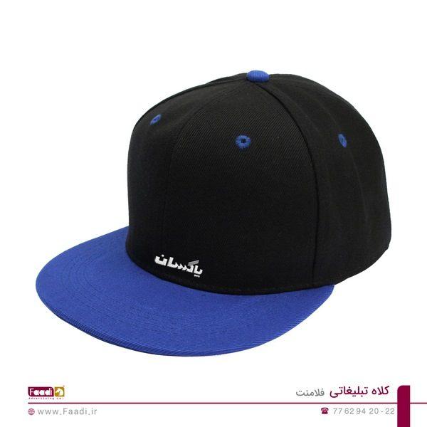 کلاه تبلیغاتی فلامنت - 05
