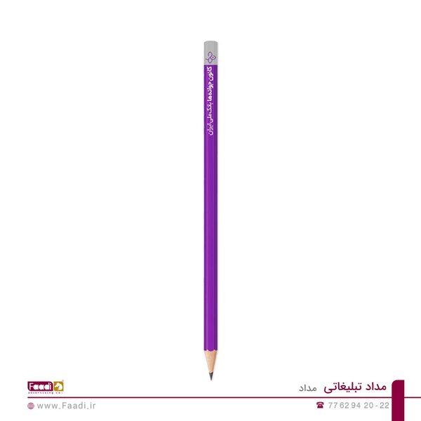 مداد تبلیغاتی - 04