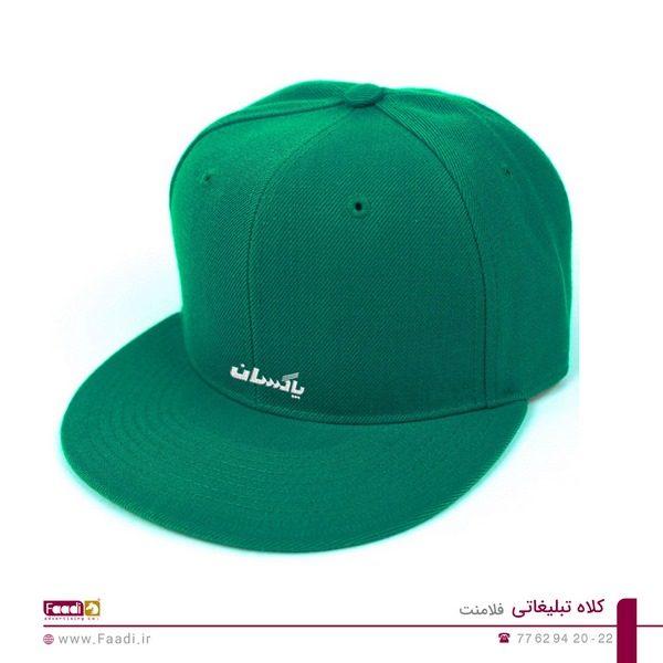 کلاه تبلیغاتی فلامنت - 04