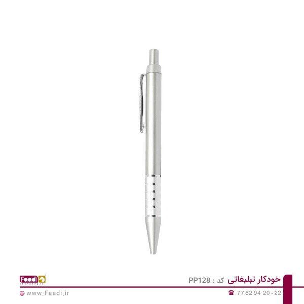 02 - خودکار تبلیغاتی پلاستیکی PP-128