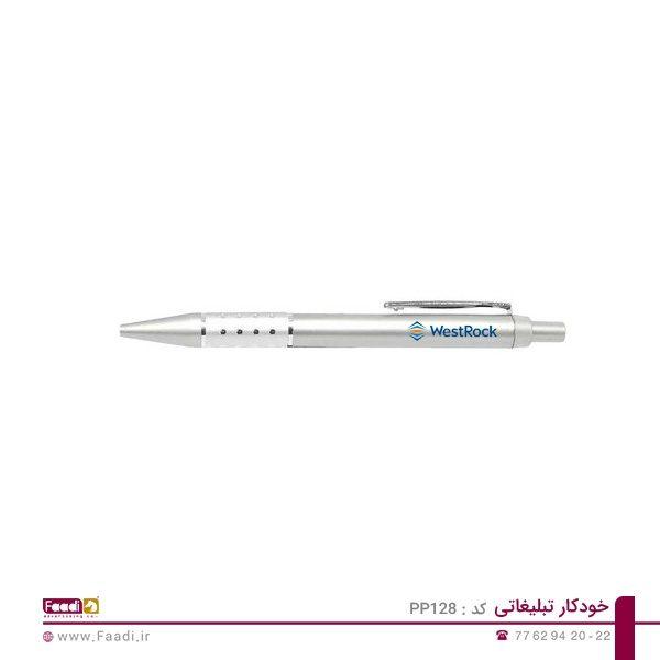 03 - خودکار تبلیغاتی پلاستیکی PP-128