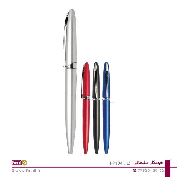 01 - خودکار تبلیغاتی پلاستیکی PP-134