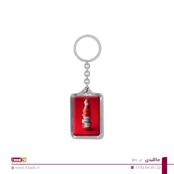 04- جاکلیدی پلاستیکی تبلیغاتی – k201