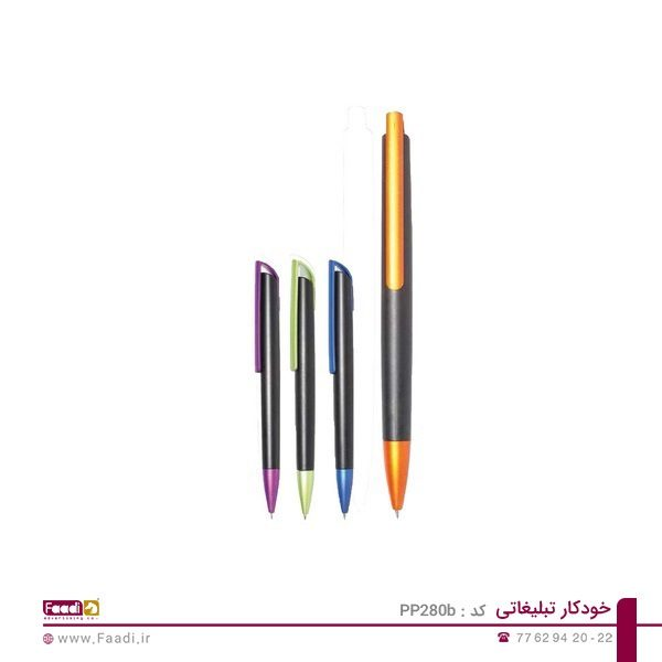 01 - خودکار تبلیغاتی پلاستیکی PP-280b