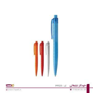 01 - خودکار تبلیغاتی پلاستیکی PP-525