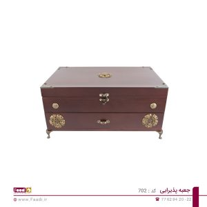جعبه پذیرایی کد 702 - 03