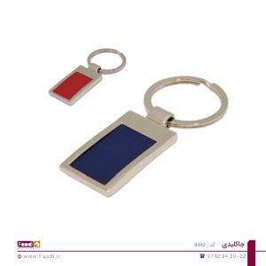 01- جاکلیدی فلزی تبلیغاتی کد B442