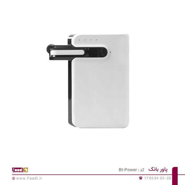 03 - پاوربانک تبلیغاتی کد Bt-Power -