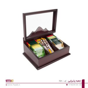 جعبه پذیرایی کد 701 - 03