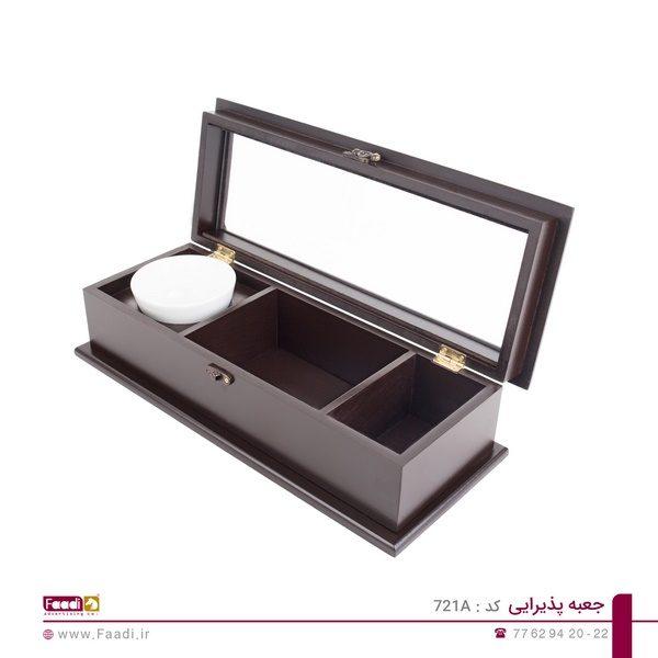 جعبه پذیرایی کد 721A - 01