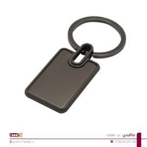 01- جاکلیدی فلزی تبلیغاتی کد CA20D
