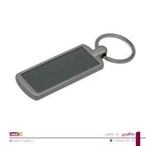 01- جاکلیدی فلزی تبلیغاتی کد CA21D