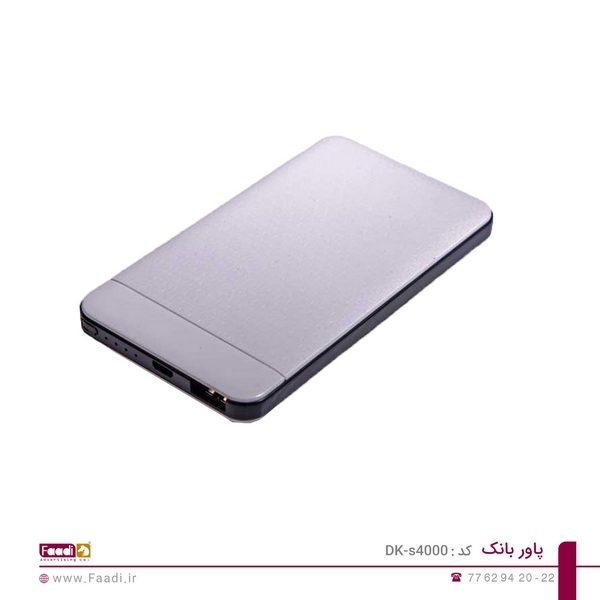 پاوربانک تبلیغاتی کد DK S4000 - 01