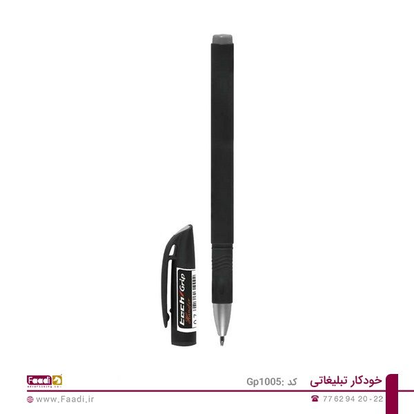 01 - خودکار تبلیغاتی پلاستیکی Gh-1005