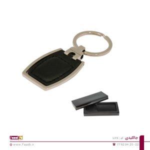 01- جاکلیدی فلزی تبلیغاتی کد Li15