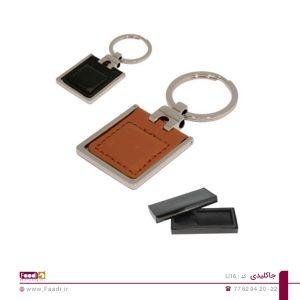 01- جاکلیدی فلزی تبلیغاتی کد Li16