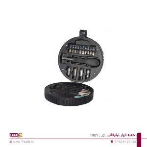 جعبه ابزار تبلیغاتی کد T901 - 01