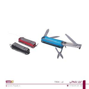 01 -چاقو و ابزار چندکاره تبلیغاتی کد T904