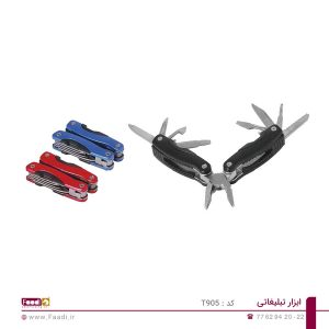 01 -چاقو و ابزار چندکاره تبلیغاتی کد T905