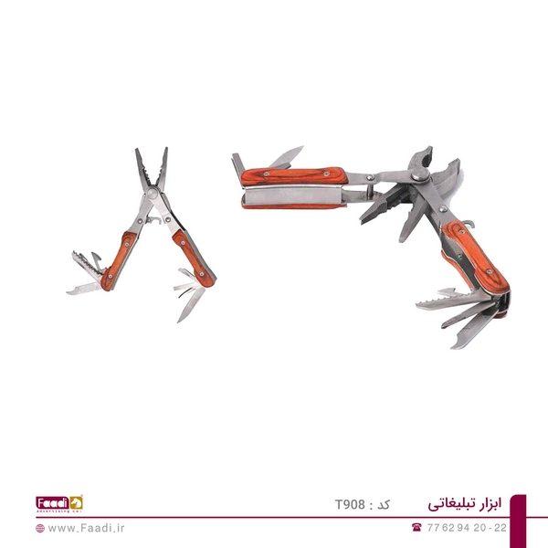 ابزار تبلیغاتی کد T908 - 01
