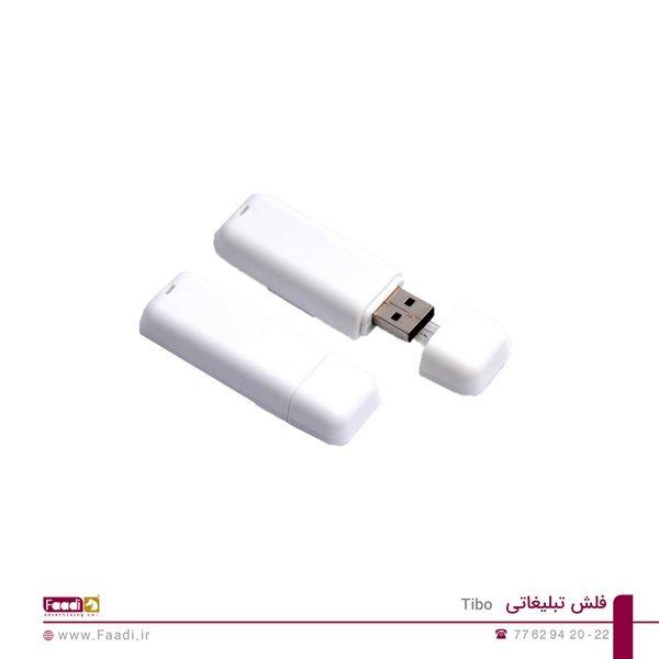 فلش تبلیغاتی کد TIBO - 01