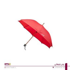 چتر تبلیغاتی - 01