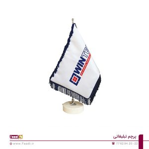 پرچم تبلیغاتی - 01