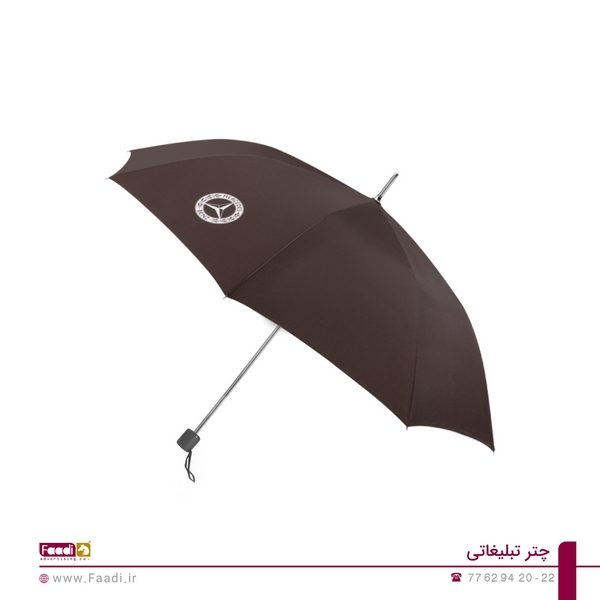 چتر تبلیغاتی - 02