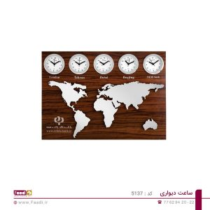 01 - ساعت دیواری تبلیغاتی کد 5137