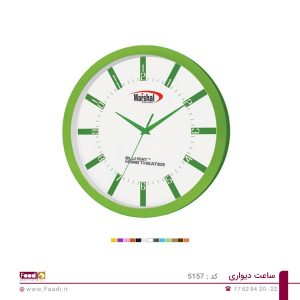 01 - ساعت دیواری تبلیغاتی کد 5157