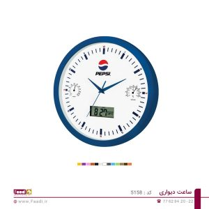 01 - ساعت دیواری تبلیغاتی کد 5158
