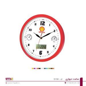 01 - ساعت دیواری تبلیغاتی کد 5158E