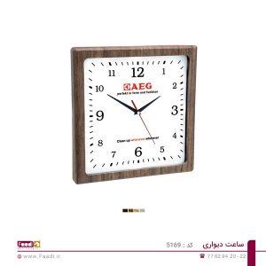 01 - ساعت دیواری تبلیغاتی کد 5169