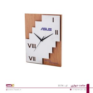 01 - ساعت دیواری تبلیغاتی کد 5174