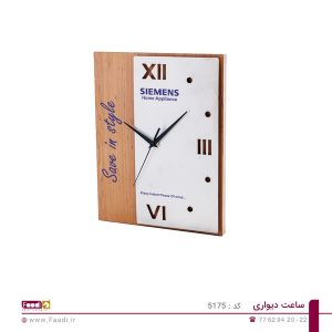 01 - ساعت دیواری تبلیغاتی کد 5175